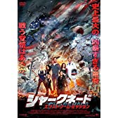 シャークネード エクストリーム・ミッション [DVD]