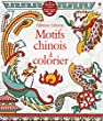 Motifs chinois � colorier