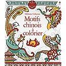 Motifs chinois à colorier
