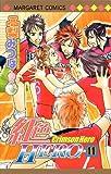 紅色HERO 11 (マーガレットコミックス)