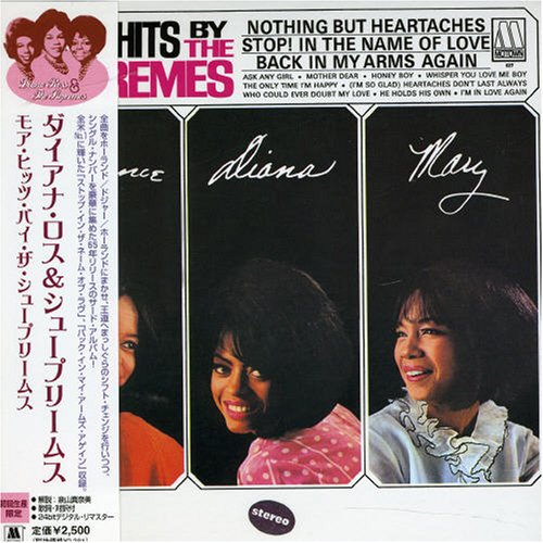 More Hits by The Supremes artwork