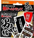 罰ゲームトランプ 男気編 TRA-045