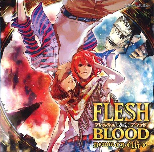 ルボー・サウンドコレクションドラマCD FLESH&BLOOD 16