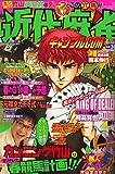 近代麻雀ギャンブル COM (コム) 2006年 06月号 [雑誌]