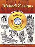 61D1JGHTX8L. SL160  Buy Mehndi Book