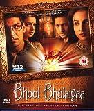 Bhool Bhulaiyaa (Blu-Ray)