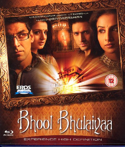 Bhool Bhulaiyaa / Лабиринт (2007)