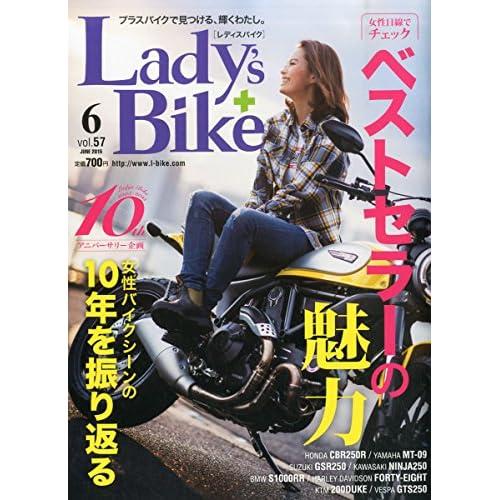 Lady's Bike(レディスバイク) 2015年 06 月号 [雑誌]