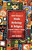 img - for A Classical Dictionary of Hindu Mythology & Religion Geography, History, Literature book / textbook / text book