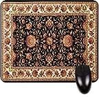 Black Persian/Oriental Rug-Mat- Squar...