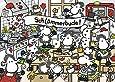 Ravensburger 19342 - sheepworld: (Sch)lämmerbude - 1000 Teile Puzzle