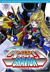 Gravion - Upgrade (Vol. 3)