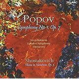 Symphony 1 / Theme & Variations Op 3