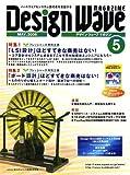 Design Wave MAGAZINE (デザイン ウェーブ マガジン) 2006年 05月号 [雑誌]