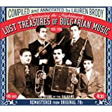 Outsinging The Nightingale: Lost Treasures Of Bulgarian Music 1905-1950by Various Artists