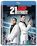 echange, troc 21 Jump Street [Blu-ray]