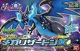 pokemon-Plastic-Model-Collection-Select-Series-Mega-charizard-X-figure-anime