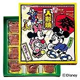 [東京お土産] ミッキーマウス 人形焼 カスタード (日本 国内 東京 土産)