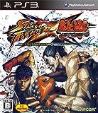 STREET FIGHTER X 鉄拳(通常版)