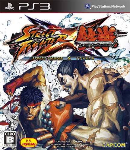 ���ץ��� [PS3] STREET FIGHTER X Ŵ�� �̾��� BLJM-60350 �μ̿�