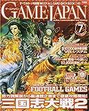 GAME JAPAN (ゲームジャパン) 2006年 07月号 [雑誌]