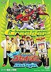 帰ってきた天装戦隊ゴセイジャー last epic【DVD】