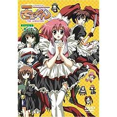 ���G���� Chapter.3�u�M�L�v�q�������Łr [DVD]