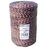 電柵用撚り線 【6線】ステンレス 500m 1巻 3色 より線 電気柵 ロープ