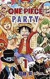 ワンピース パーティー 1 (ジャンプコミックス)