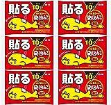 白元 貼るホッカイロ ミニ  60個入り(10枚入×6) お買得パック