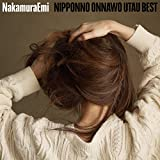 NIPPONNO ONNAWO UTAU BEST【アナログ(数量限定生産)】 [Analog]