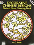 Decorative Chinese Designs Stained Gl...