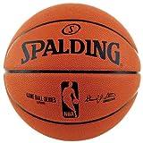 SPALDING(スポルディング) バスケットボール NBA GAMEBALL REPLICA(レプリカ) 7号球 73-361Z