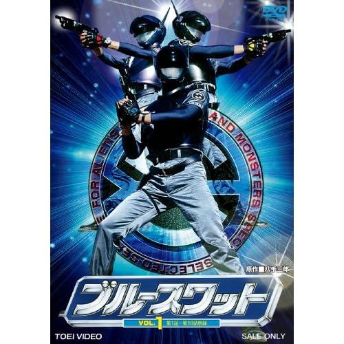 ブルースワット VOL.1【DVD】
