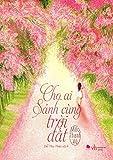img - for Cho Ai S nh C ng Tr i   t book / textbook / text book