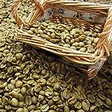 生豆 99.9%カット!カフェインレスコーヒー(コロンビア)500g