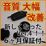 BT MULTI-INTER PHONE Ver.4(インカム 1機)無線機 ブルートゥース バイク用インカム Ver.4 1機