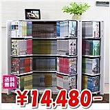 DVD収納 ラック DVD・CD・コミック書棚ストッカー ホワイト JS70WH
