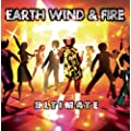 Ultimate Earth Wind & Fire