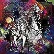 黒蝶のサイケデリカ (PS Vita専用ソフト「黒蝶のサイケデリカ」エンディングテーマ) (島みやえい子)
