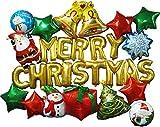 ( PETIT AMORE ) クリスマス 飾り アルミバルーン 豪華 15点セット