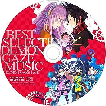 デモンゲイズ2 (2016年秋発売予定) (【予約特典】豪華サントラCD『BEST SELECTION DEMONGAZE MUSIC』 同梱)