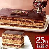 クリスマスケーキ2015  黄金のオペラ (12/25(金)お届け)