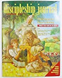 img - for Discipleship Journal, Volume 12 Number 5, September/October 1992 , Issue 71 book / textbook / text book