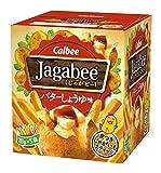 カルビー Jagabeeバターしょうゆ味