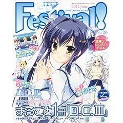 �d��G's Festival! (�W�[�Y�t�F�X�e�B�o��) Vol.26 2012�N 06���� [�G��]