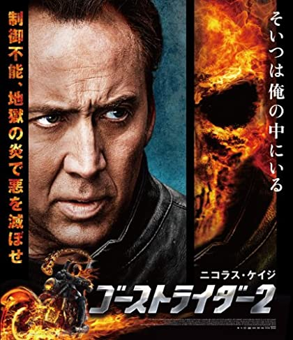 �������ȥ饤����2 [Blu-ray]