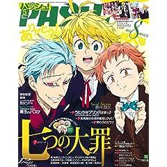 PASH! 2015年 05 月号 [雑誌]