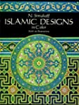 Islamic Designs in Color