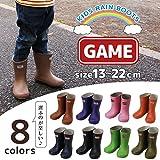 ゲーム GAME キッズレイン ベーシック可愛い無地のレインブーツ G100 防水 撥水 長靴 ゴム 雨靴 梅雨 子供用 子ども 男の子 女の子22.0cmカーキ